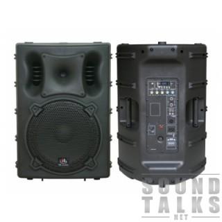 HL Audio B15A USB