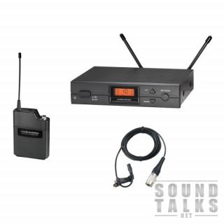Audio-Technica ATW-2120b/P1