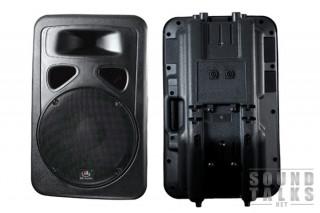 HL Audio J12